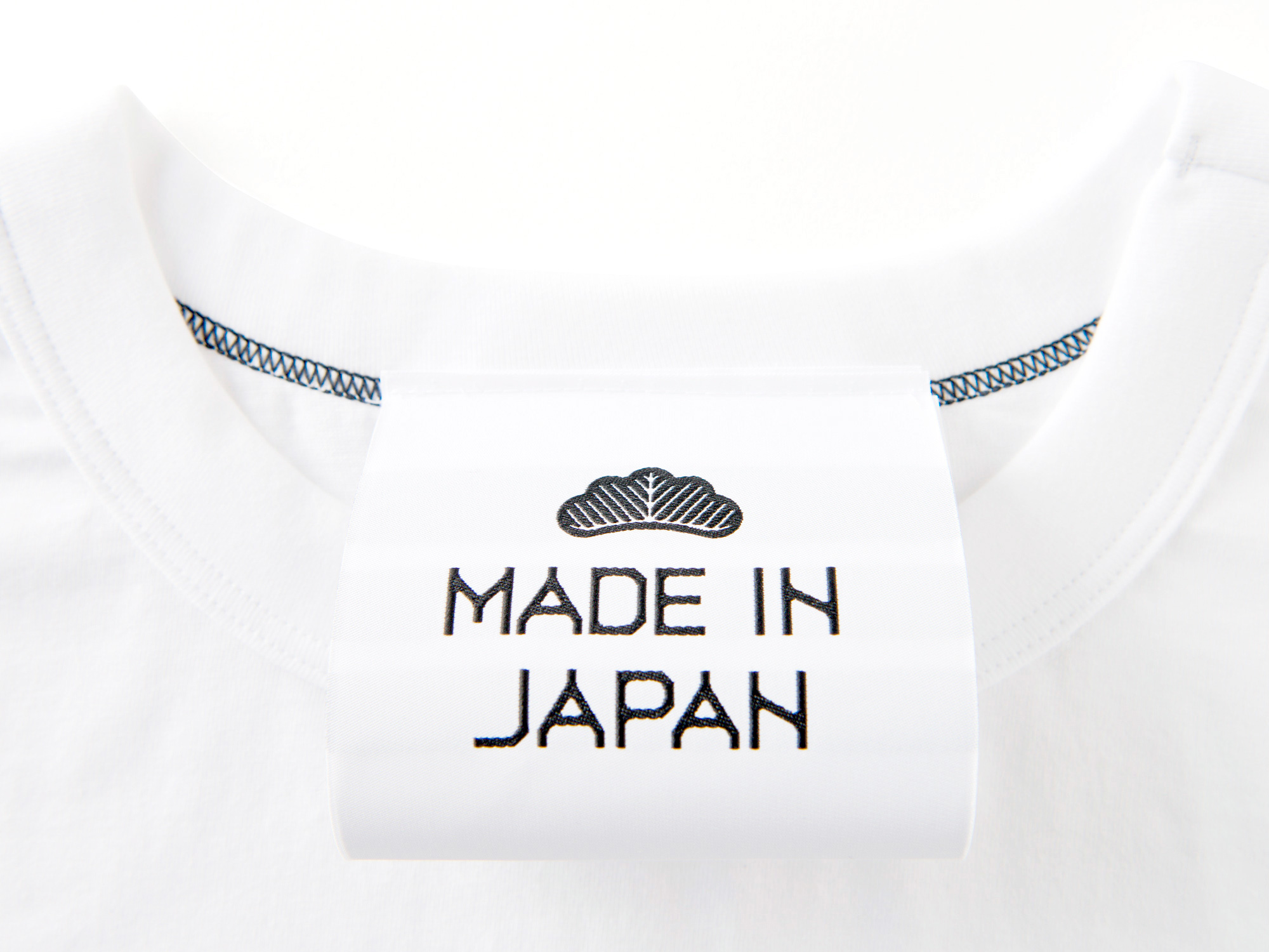 Established 1935<br />